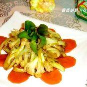 酱香胡萝卜花菜