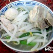 豆芽肉丸猪骨汤
