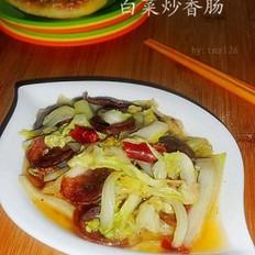 白菜炒香肠