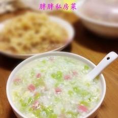 西芹火腿粥