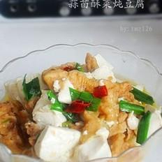 蒜苗酥菜炖豆腐