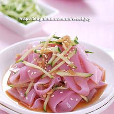 紫苋菜汁凉皮
