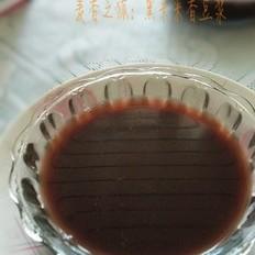 黑米米香豆浆