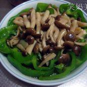青椒蟹味菇