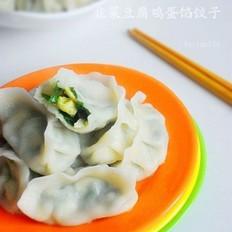 韭菜豆腐鸡蛋馅饺子