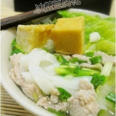 生菜肉片汤河粉
