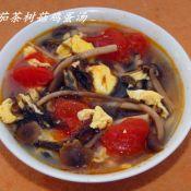 番茄茶树菇鸡蛋汤