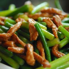 蒜苔炒肉丝