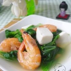 青菜豆腐虾汤