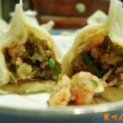 芹菜猪肉鲜虾水饺
