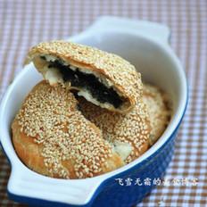 黑芝麻馅烧饼