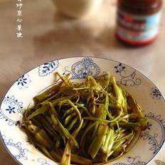 拌饭酱炒空心菜梗