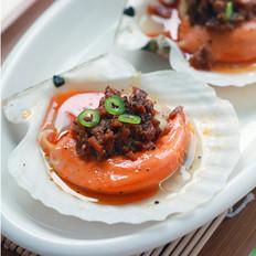 香菇酱蒸扇贝