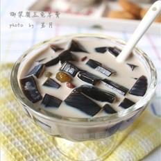 椰浆蜜豆龟苓膏