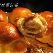 黄油肉松面包卷