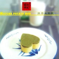 抹茶土豆泥