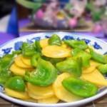 柿子椒炒土豆片