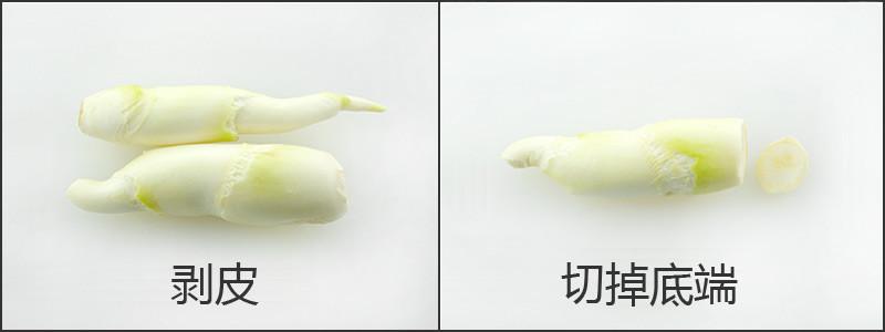 剥皮.jpg
