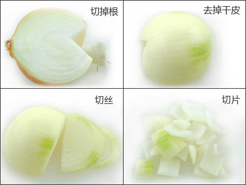 洋葱切丝、片.jpg