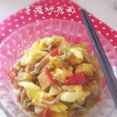 杂蔬炒莜面