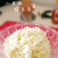 大米小米饭