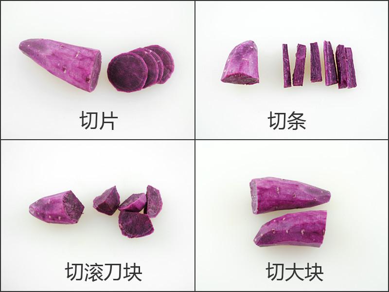 紫薯切法2.jpg