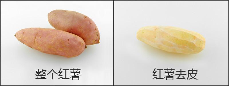 红薯切法1.jpg