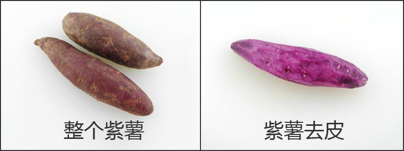 紫薯切法1.jpg