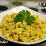 虾皮鸡蛋炒豆腐
