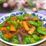 青椒胡萝卜炒鸭胗