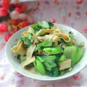 豆腐皮炒青菜