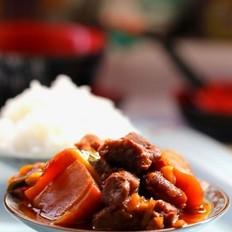 红萝卜炖羊肉