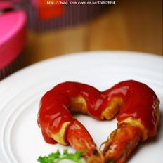 香芋大虾的做法