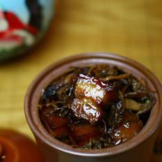梅干菜焖肉的做法