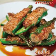 红梅翠竹酿青椒
