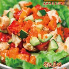 木瓜鸡肉闹新春