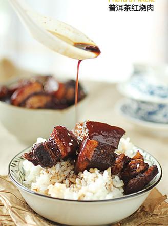 普洱茶红烧肉的做法