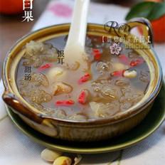 白果蜜豆銀耳甜湯