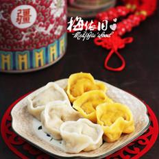 金银元宝水饺