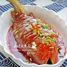 茄汁大黄花鱼