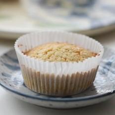 奶油榛子小蛋糕