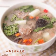 山药牛肉丸子汤