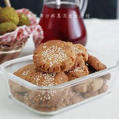 传统老式桃酥