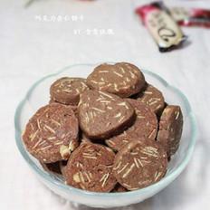 巧克力杏仁饼干