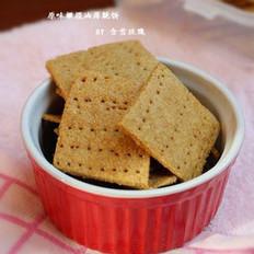 橄榄油原味香脆饼