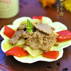 芥兰彩椒滑牛肉