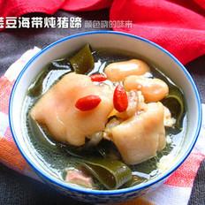 芸豆海带炖猪蹄