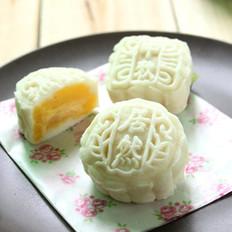 榴莲奶黄冰皮月饼