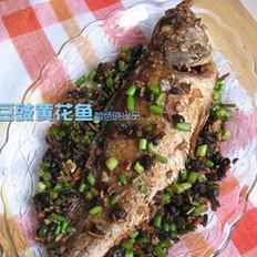 豆豉黄花鱼