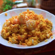 虾仁玉米粒炒蛋